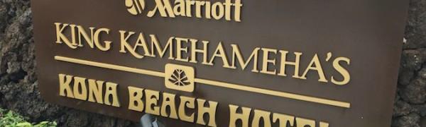 Marriott Courtyard King Kamehameha's Kona Beach Hotel