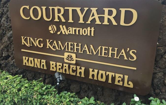 8 Great Reasons to Stay at Kona Beach Hotel • McCool Travel
